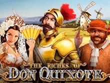 Богатства Дон Кихота – популярный аппарат