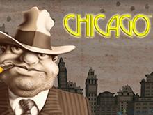 Online аппарат в Вулкане 24 Чикаго
